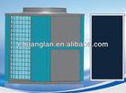Hybrid Solar Commercial Air Conditioner