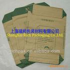 45kg machine cement kraft paper bag