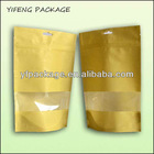 PE Laminated Kraft Paper Bag For Packaging Food Lined Plastic