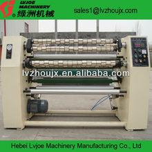 High Speed BOPP Adhesive Tape Cutting and Rewinding Machine