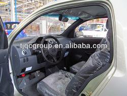 EEC electric car
