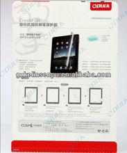 OPULA tablet PC screen protector, Japan PET screen protector, Samsung Galaxy N8000 screen protective film factory