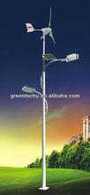 150w solar & wind hybrid LED street light system (working time 8 hours)
