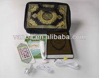 holy quran reader pen wholesale digital quran download /quran read pen
