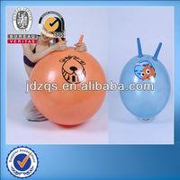 Kids Children PVC Inflatable Hippity Hop Handle Ball Toy Sky Blue