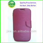 Factory wholesale stand leather case flip cover for samsung galaxy s4 i9500