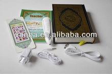 digital pen al quran option of reciter quran pen with leather bag