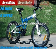 """Royalbaby Climber 20"""" cheap kids bike children bicycle with suspension and SHIMANO brakes"""