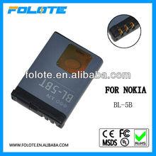 BL-5BT Akku Batterie (900mAh, 3,6-3,7V) for Nokia N75
