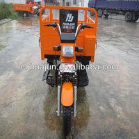 HUAJUN Motorized 3 Wheel Tricycle/ Electric Car Motor Kit