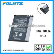 1500mAh BP-4L Akku Batterie Ersatzakku For Nokia E52 E55 E61i E71 E72 E90 N97