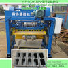 cheap block machinery, hollow block making machine, concrete cement block machine, small machine