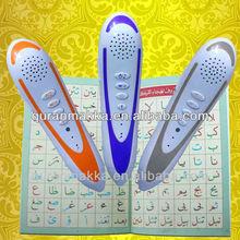 8GB capacity Quran read pen QM8900