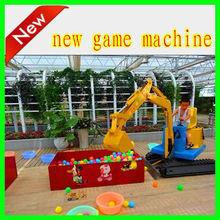 mini kiddie amusement game for sale