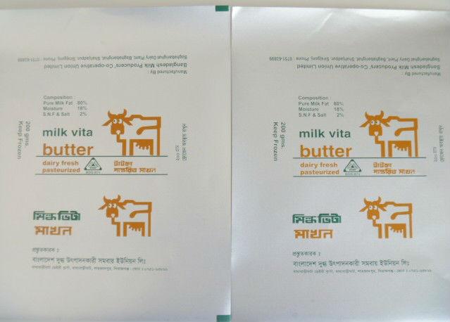 Qualité alimentaire kfc./beurre,/margarine/hamburger/tiré du papier d'emballage( rouleau)