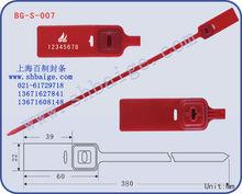 plastic seal tag BG-S-007
