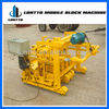 LMY4-30 Mobile Concrete Hollow Block Making Machine