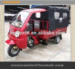 200cc gasoline motorcycle rickshaw /china cargo tricycle / three wheel motorcycle