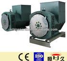 5% discount 100kw Brushless AC Alternator