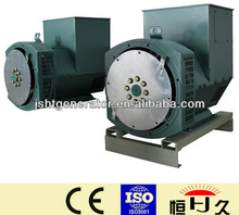 5% discount 100kw Brushless AC Alternator