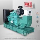 Powered by Cummins engine generator 200kw 250kva diesel generator for sale