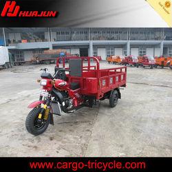 China Chongqing huajun 250cc trike chopper/3 wheel tricycle