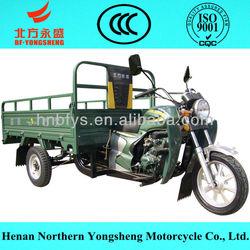gasoline signal cylinder 4 stroke three wheel motorcycle supplier