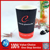16oz ripple paper cup