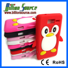 2013 Animal Design for mobile phone silicone cover case for Motorla XT890