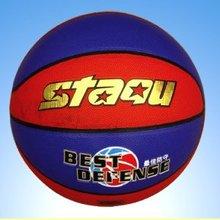 top 10 basketball factory price