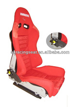 AK factory price adjustable FRP Carbon fiber fabric cloth BRIDE GIAS II Racing seat