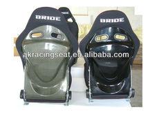 AK factory price adjustable Carbon fiber fabric cloth BRIDE FRP GIAS racing seat