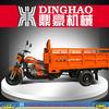 150CC gasoline petrol tricycle/motocicleta de tres ruedas Manufacturer