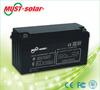 VRLA battery 12v 200ah for small ups
