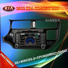 Auto radio KIA K3 / RIO 2012
