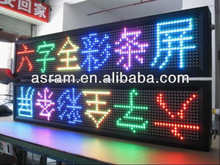 Ali express P10 hot sales outdoor full color led display board
