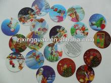Hot sale christmas baubles 3D pp/pvc/pet lenticular card