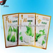 vegetable seed packing net bags