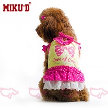 Dog Clothes Wholesale Trade