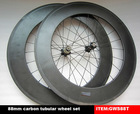cheap and fine carbon road bike 88mm carbon tubular wheel