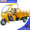 3 wheeled motorcycle for sale 3wheel motorcycle (HH150ZH-S)