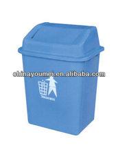 40L small plastic trash can