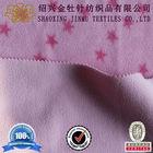 Lycra Fabric Composition