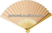 Bamboo fan and paper folding fan for bridal favor