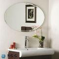 de alta calidad de baño ovalada espejo de plata costo de vidrio