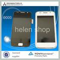 visor do telefone móvel para samsung galaxy s i9000 lcd completo com moldura