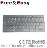 2013 wireless mini bluetooth arabic keyboard