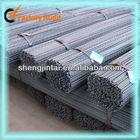 TMT Steel Rebar manufacturers / TMT Steel Bar /TMT Rebar