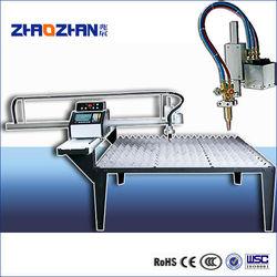 ZHAOZHAN shanghai portable mini cnc plasma cutter