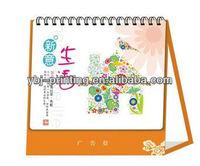 2014 custom-made desk calendar designs